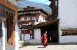 Tronga Dzong in Zentralbhutan